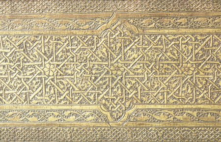 Islamic art patterns on a mosque door